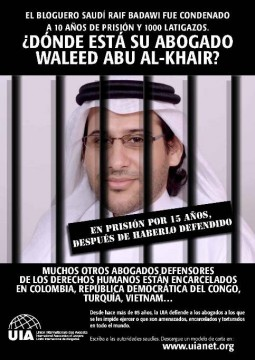 Waleed_AAK_UIA_Campaign2015-ESlit